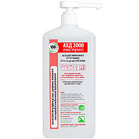 АХД 2000 экспресс 1л, для гигиенической обработки рук и кожи