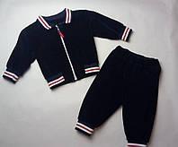 Детский велюровый спортивный костюм ТМ Няня