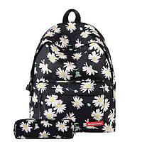 Школьный рюкзак с пеналом Ромашки