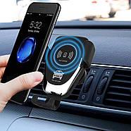 Автомобильный держатель с беспроводной зарядкой для телефона Wireless Charger HWC 1, фото 7