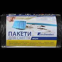 Пакеты для мусора Buroclean EuroStandart прочные 60 л 40 шт чёрные