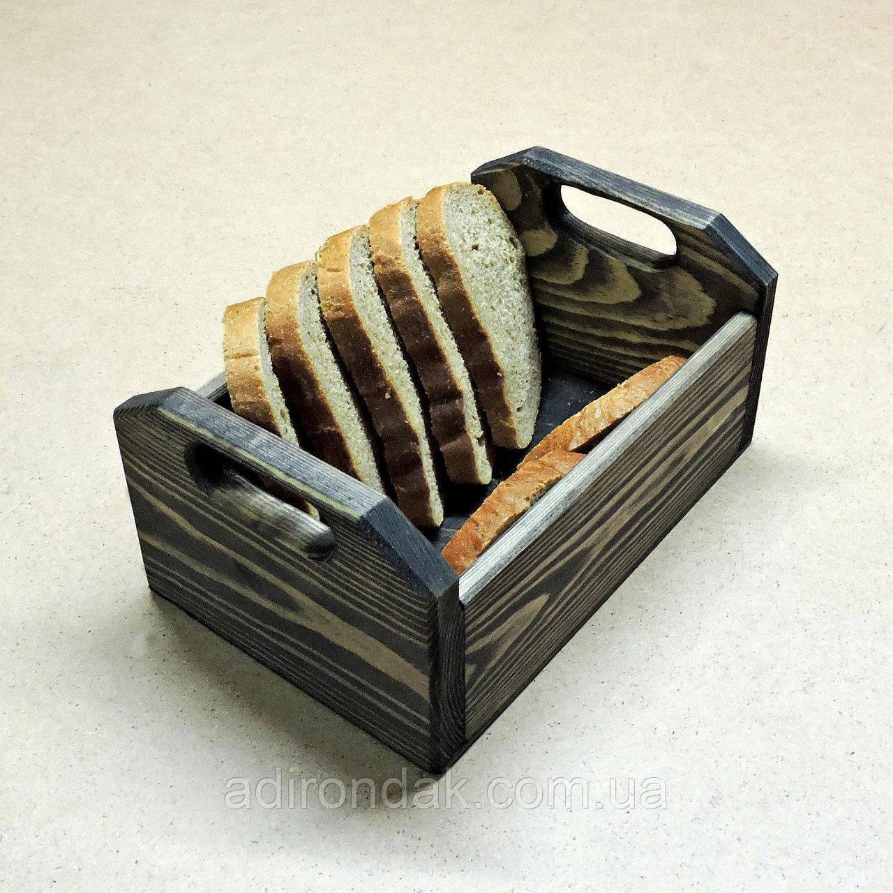 """Хлебный лоток """"Морион"""", хлебница, фото 1"""