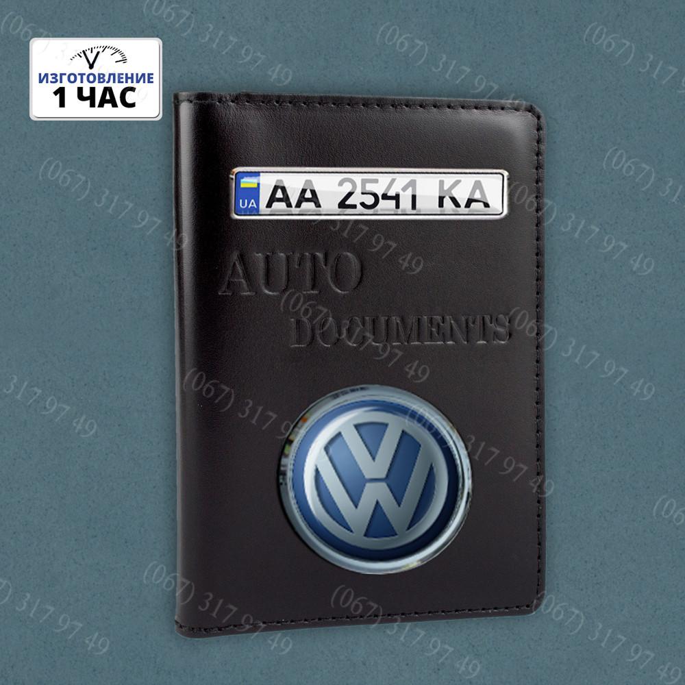 Кожанная автообложка с номером и логотипом Вашего авто в Украине + брелок номер в подарок (Изготовим за 1 час)