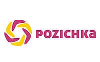 Консультации по получению кредита в Pozichka