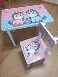 """Комплект стіл, 1 стілець дитячий """"Єдиноріжки в горошок"""", фото 2"""