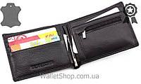 Кожаный мужской кошелек на магните ST Leather с зажимом