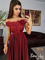 Платье в пол женское красивое вечернее с кружевом открытые плечи и юбка с разрезом разные цвета Smb3677, фото 1