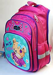 Школьный рюкзак для девочек Мишка малиновый