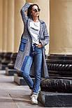 Женский стильный кардиган с поясом и карманами (в расцветках), фото 7