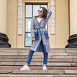 Женский стильный кардиган с поясом и карманами (в расцветках), фото 10