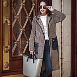 Женский стильный кардиган с поясом и карманами (в расцветках), фото 5