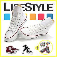 Кеды Converse ALL STAR высокие + Силиконовые шнурки в Подарок