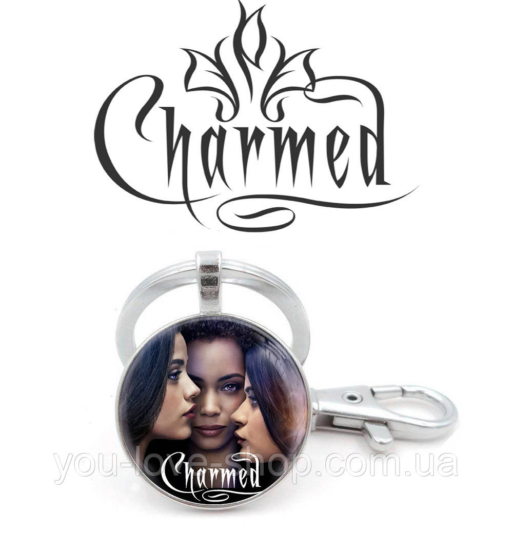 Брелок Зачарованные / Charmed