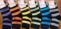 """Жіночі стрейчеві шкарпетки з малюнками""""Luxe"""" 36-40 полоска, фото 1"""