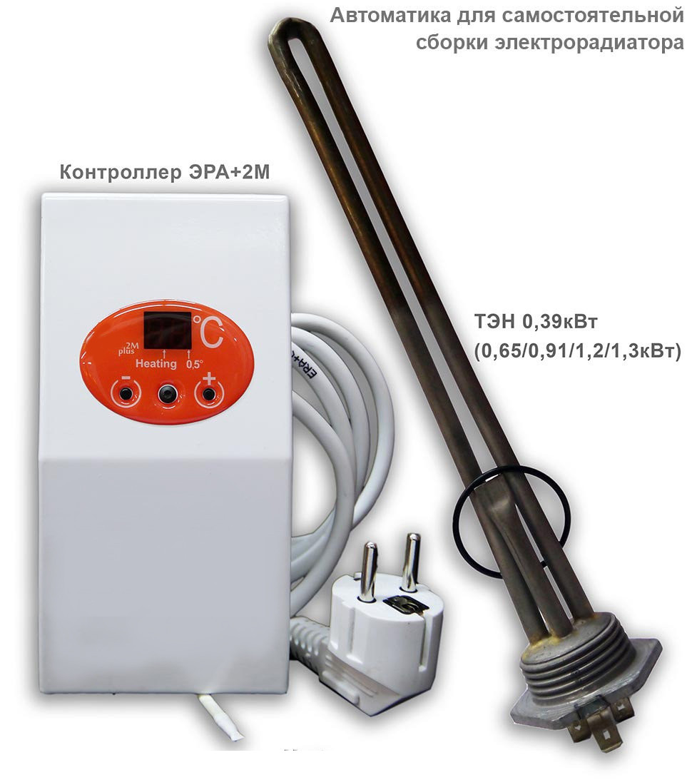 "ТЭН для радиатора с терморегулятором-программатором ""ЭРА-ТЕРМО"" - комплект для электроотопления своими руками"
