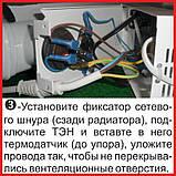 "ТЭН для радиатора с терморегулятором-программатором ""ЭРА-ТЕРМО"" - комплект для электроотопления своими руками, фото 4"