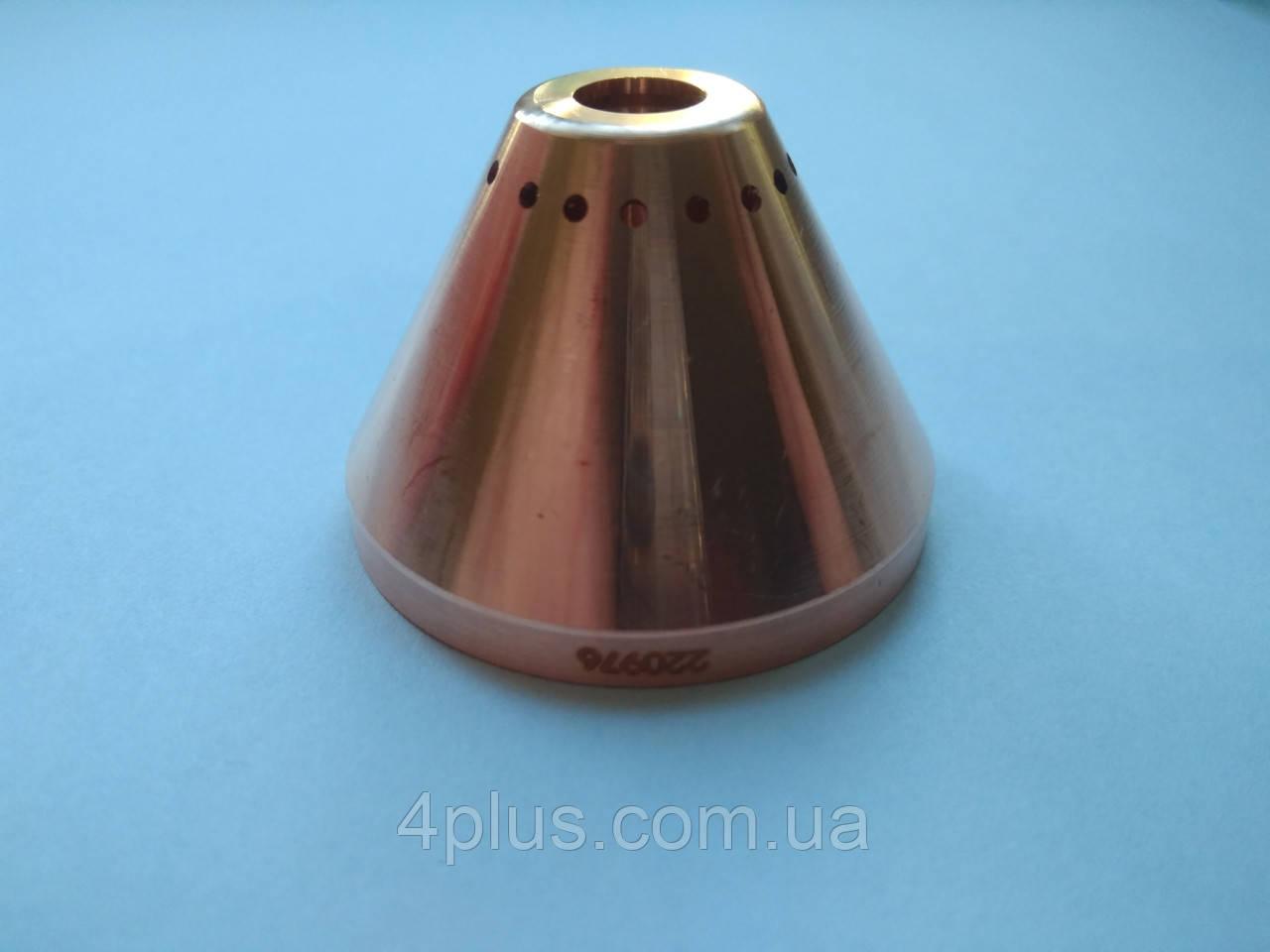 220976 Защитный экран  125A Hyperterm Powermax