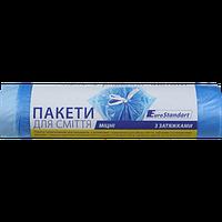 Пакеты для мусора с затяжками Buroclean EuroStandart 35 л 15 шт синие