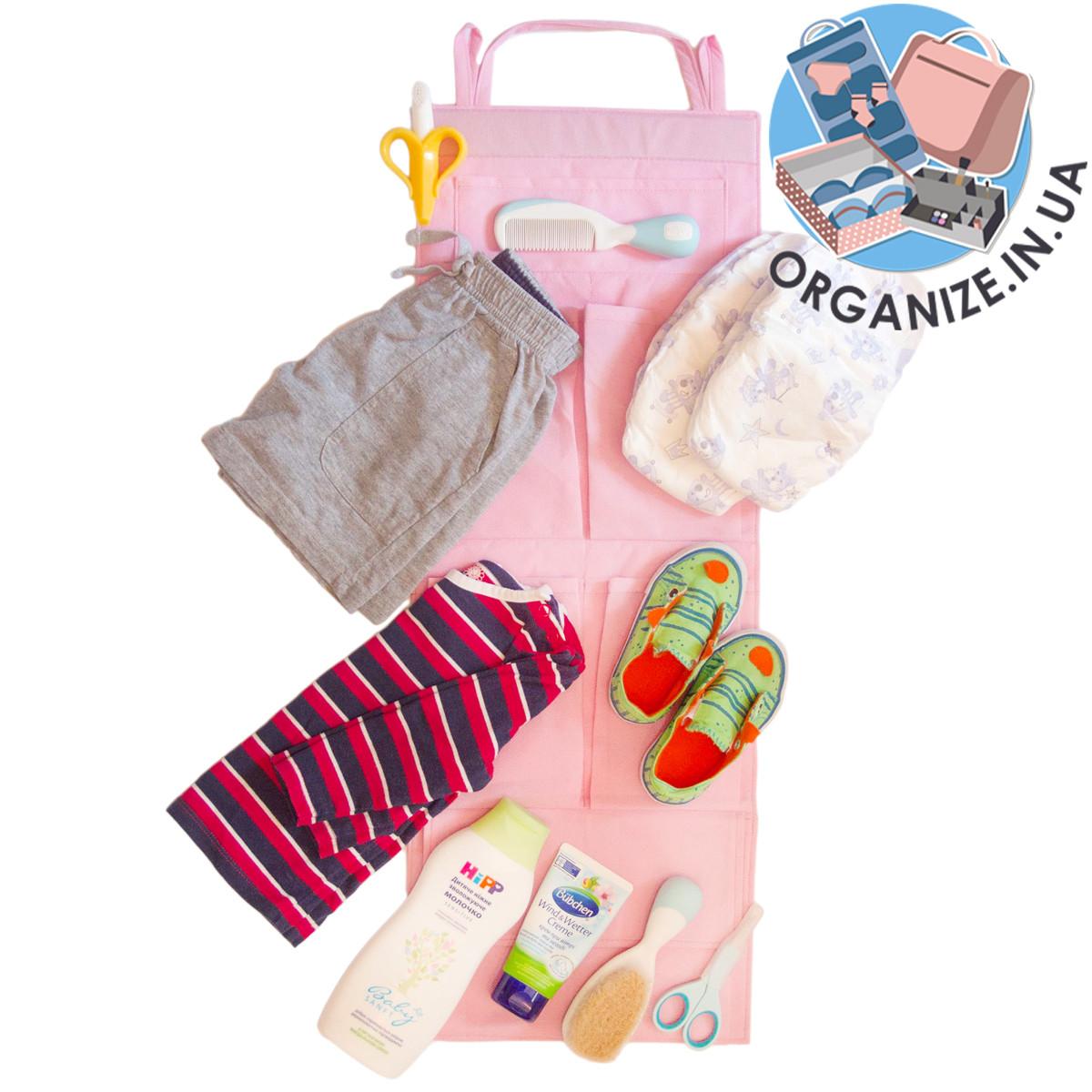 Подвесной органайзер для шкафчика в детский сад (розовый)
