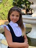 Сарафан для девочек в размерах:122,128,134,140., фото 4
