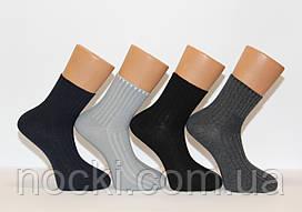 Носки мужские стрейчевые диабетические Кардешлер