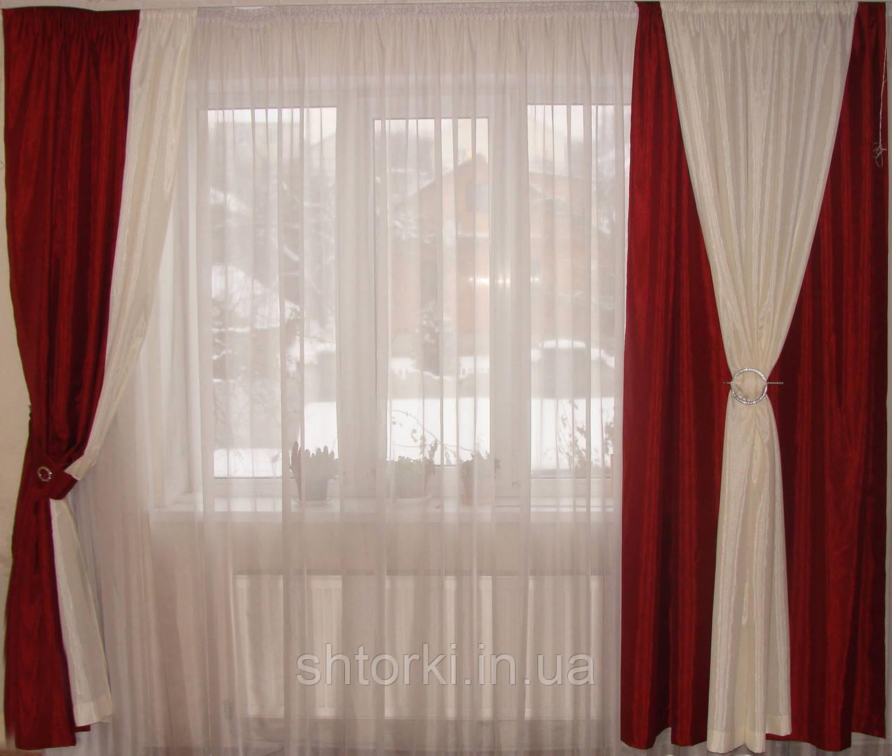 Комплект штор бордо и слоновая кость