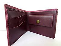 Кошелек кожаный женский бордовый мини, фото 6