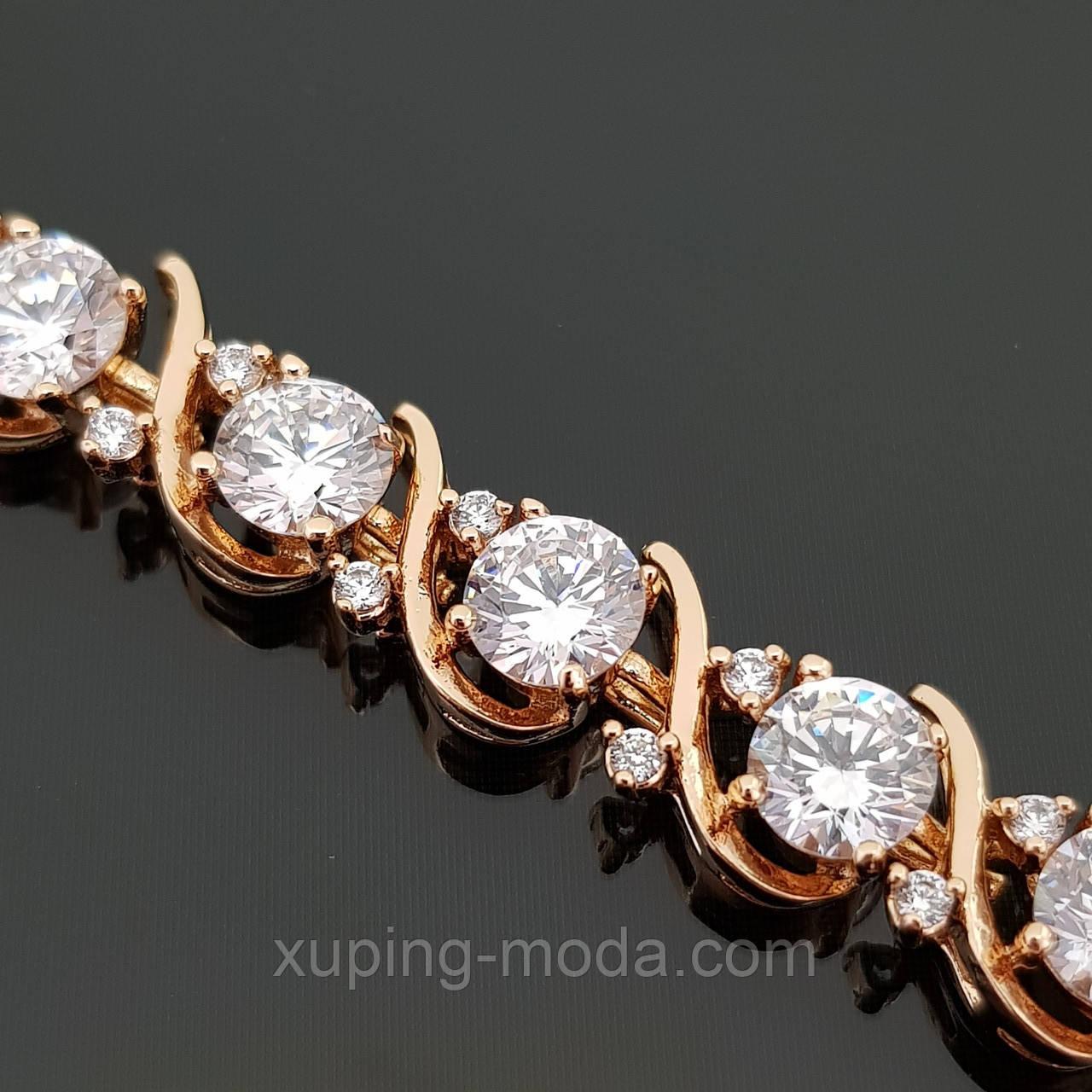 Женский элегантный браслет xp