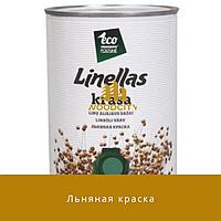 Льняное масло для термодерева  Linellas