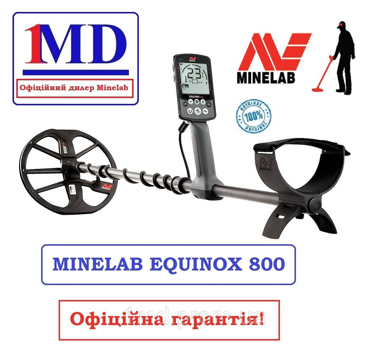 Металошукач Minelab Equinox 800