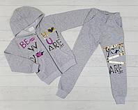 Детский костюм спортивный  для девочки с начесом 6,7,8,9 лет 5489612730634
