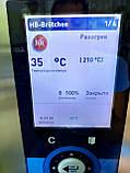 Wiesheu Dibas 64 blue M Конвекционная печь с утапливаемой дверью русский язык с функцией мойки   (7 противней), фото 7