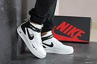 Мужские кроссовки Nike Air Force 1 (белые)