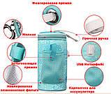 """Usb термо - грелка для детской бутылки для кормления ребенка """"Eco-obogrev bottle"""" с аккумулятором 2400мА, фото 5"""