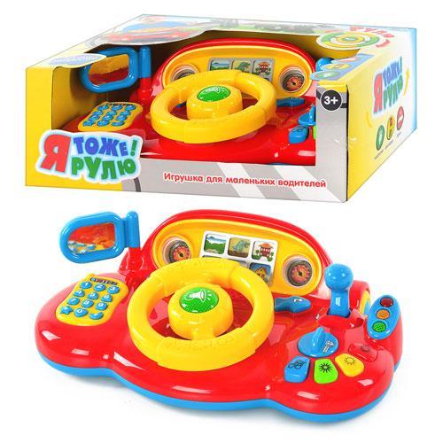 Игрушка для маленьких водителей музыкальный руль