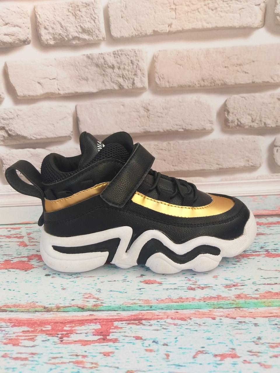 Высокие детские демисезонные кроссовки черные с золотым Apawwa