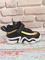 Высокие детские демисезонные кроссовки черные с золотым Apawwa, фото 1