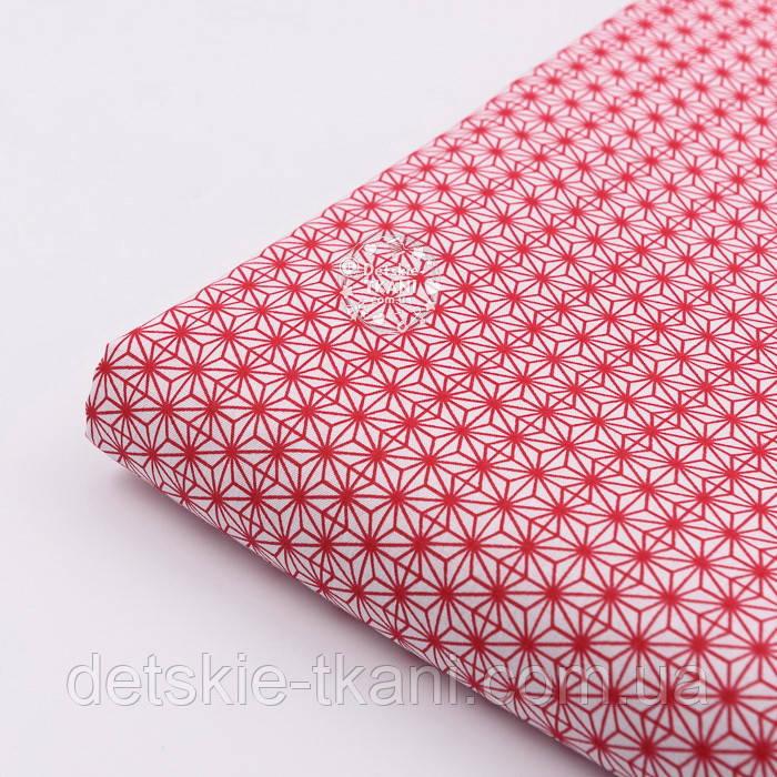 """Лоскут ткани """"Маленький геометрический цветок"""" красный на белом № 2194а, размер лоскута 24*78"""