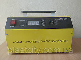 Аппарат терморезисторной сварки Дарфин МС-250 для полиэтиленовых труб