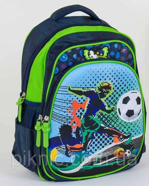 Рюкзак школьный ортопедический для мальчиков 1, 2, 3, 4 класс, портфель, ранец. Синий