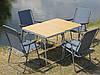 """Столы и кресла мебель складная, комплекты,наборы """"Комфорт О2Х+4"""""""
