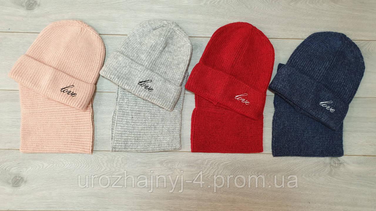 Вязанный набор шапка и хомут р 52-54 4 шт упаковка