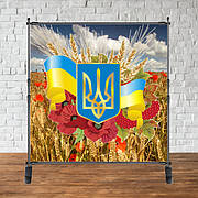 "Продаж Банера на ""День Незалежності України"" 2х2 м"