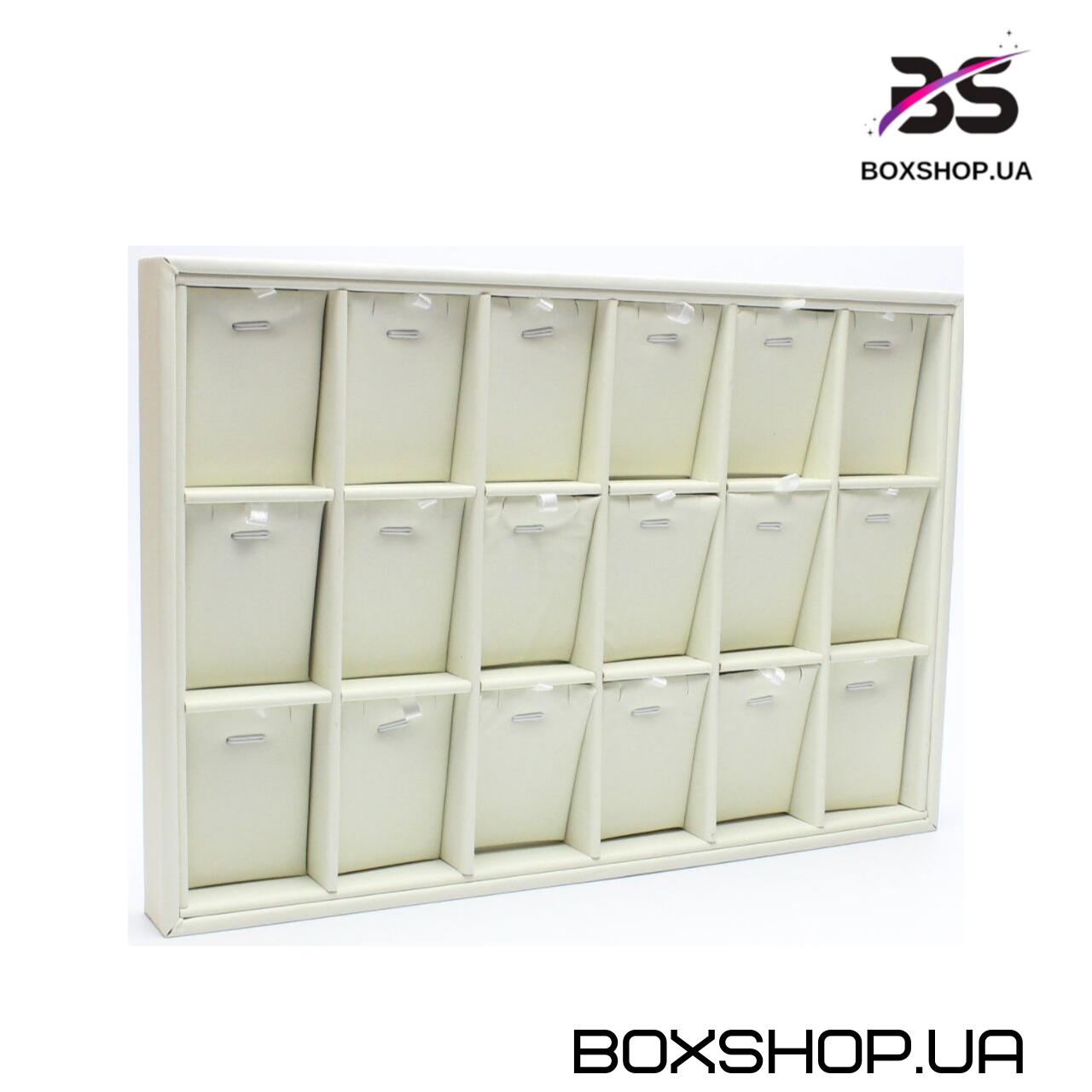 Ювелирный планшет BOXSHOP - 1020853277