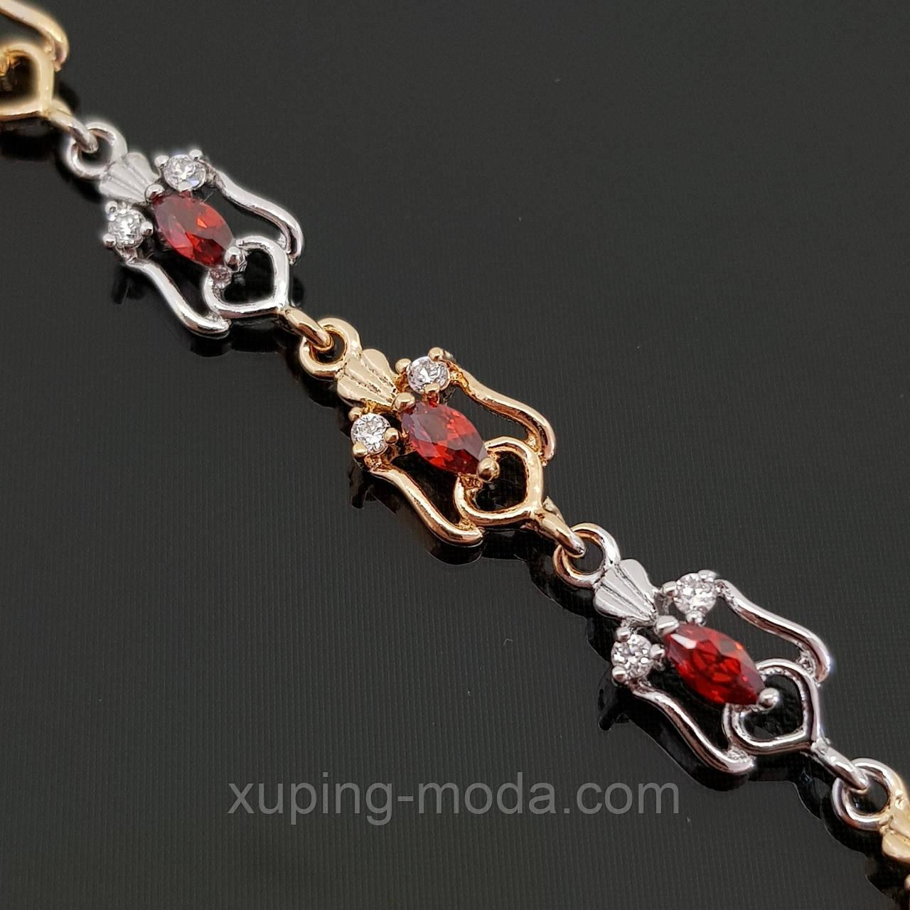 Королевский браслет. Недорогие браслеты ксюпинг