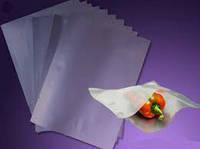 Пакет для засолки овощей полиэтиленовый. 65х100см. Плотность 150 мкм