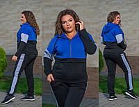 Модный женский спортивный костюм,ткань трехнитка,размеры:48-50,52-54,56-58., фото 1