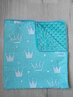 Детское одеяло Короны, польский хлопок + плюш Минки, 75х80