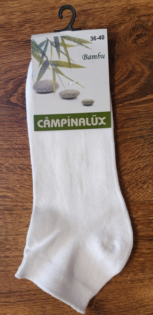 """Женские бамбуковые короткие носки""""Campinalux"""",Турция.36-40"""