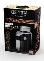 Кофемолка Camry CR 4439, фото 3
